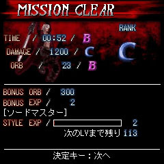 DMC Dante X Vergil 2