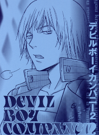 Devil Boy Company 2