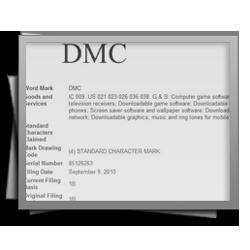 DMC_Trademark